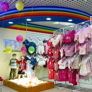 Детские магазины Свердловска