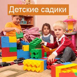 Детские сады Свердловска