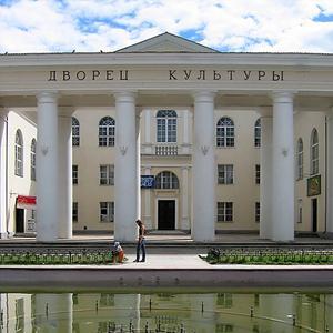 Дворцы и дома культуры Свердловска