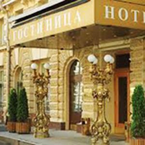 Гостиницы Свердловска