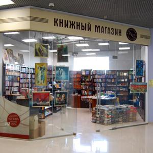 Книжные магазины Свердловска