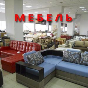 Магазины мебели Свердловска