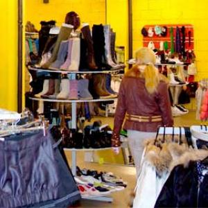 Магазины одежды и обуви Свердловска