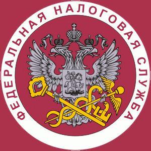 Налоговые инспекции, службы Свердловска