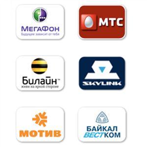 Операторы сотовой связи Свердловска