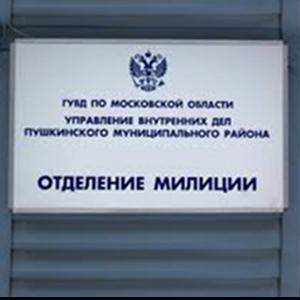 Отделения полиции Свердловска