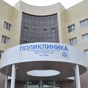 Поликлиники Свердловска