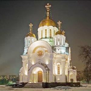 Религиозные учреждения Свердловска
