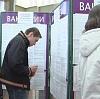 Центры занятости в Свердловске