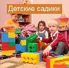 Детские сады в Свердловске