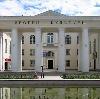 Дворцы и дома культуры в Свердловске