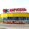 Гипермаркеты в Свердловске