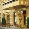 Гостиницы в Свердловске