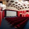 Кинотеатры в Свердловске
