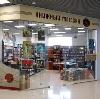 Книжные магазины в Свердловске