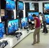 Магазины электроники в Свердловске