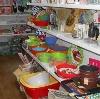 Магазины хозтоваров в Свердловске