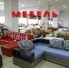 Магазины мебели в Свердловске