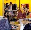 Магазины одежды и обуви в Свердловске