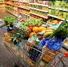 Магазины продуктов в Свердловске