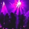 Ночные клубы в Свердловске
