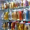 Парфюмерные магазины в Свердловске
