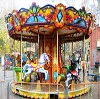 Парки культуры и отдыха в Свердловске