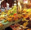 Рынки в Свердловске