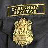 Судебные приставы в Свердловске