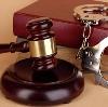 Суды в Свердловске