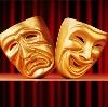 Театры в Свердловске