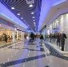 Торговые центры в Свердловске