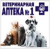 Ветеринарные аптеки в Свердловске