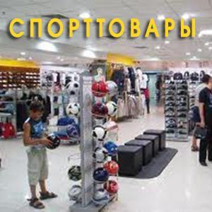 Спортивные магазины Свердловска