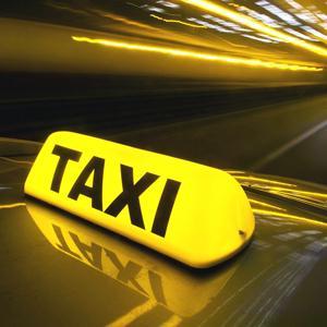 Такси Свердловска