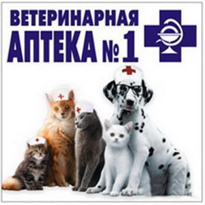 Ветеринарные аптеки Свердловска