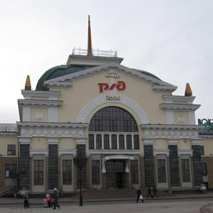 Железнодорожные вокзалы Свердловска